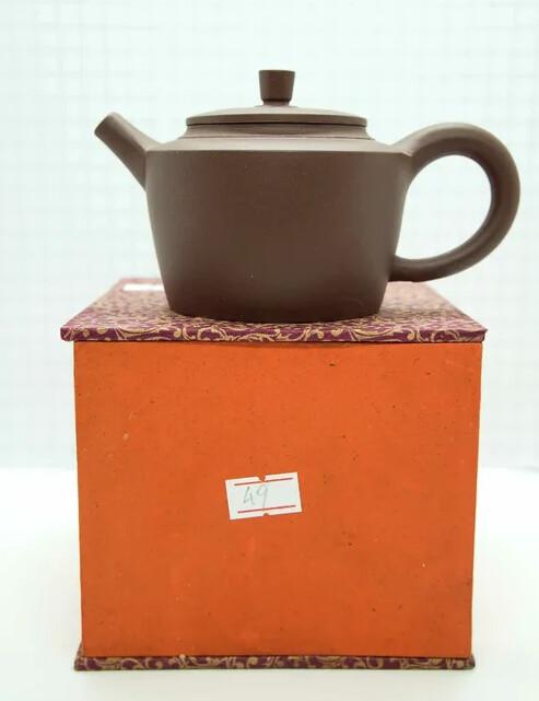 257049 Чайник ИСИН, исинская глина