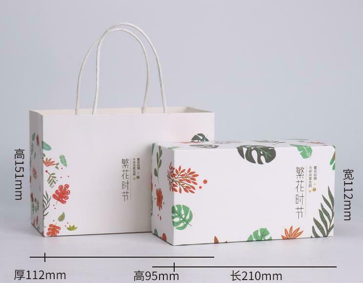 269012 Подарочный набор (пакет+ коробка, картон)