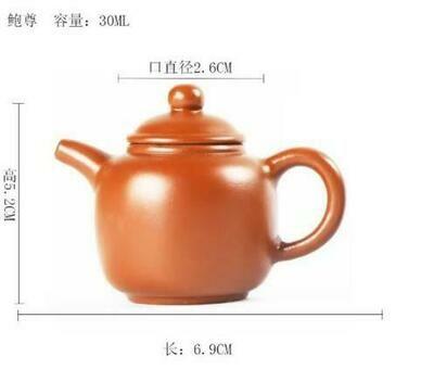 """243053 Чайный талисман КРОШКА """"Пао Цзунь - Чарка из тыквы"""" h=5,2см, l=6,9см, 30мл, глина красный"""