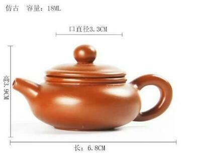 """243053.1 Чайный талисман КРОШКА """"Фангу"""" h=3,9см, l=6,8см, 18мл, глина красный"""