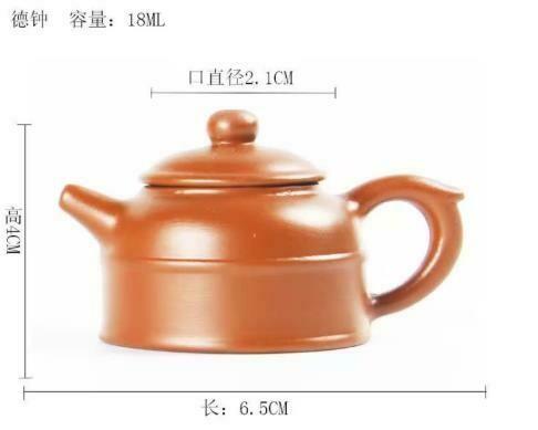 """243053.3 Чайный талисман КРОШКА """"Дэ Чжун- Колокол Добродетели"""" h=4см, l=6,5см, 18мл, глина красный"""