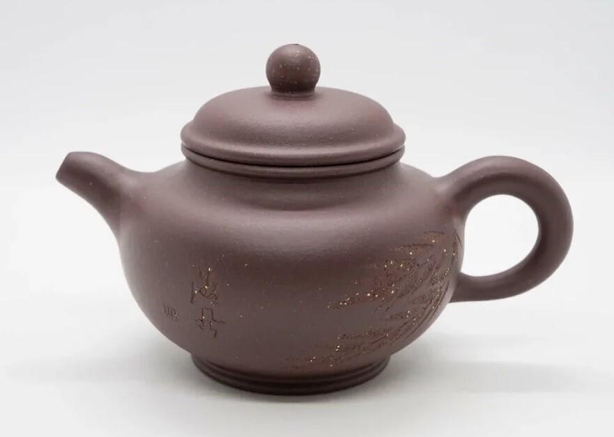 """259030 Чайник ИСИН """"Дуо Чжи"""" 230мл, глина песочный"""