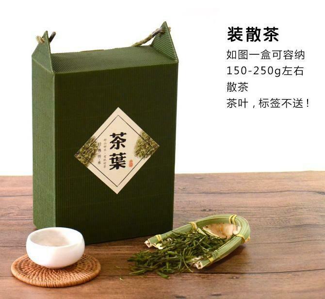 """269043.2 Коробка подар. """"Green"""" с ручкой, h=21см, размер=15*8см, картон гофрир зеленый В РАЗОБР ВИДЕ"""