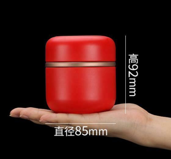"""269050 Банка """"С ободком"""" с двойной крышкой, h=9,2см, d=8,5см, жесть красный"""