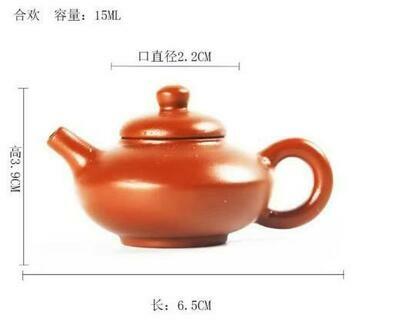 """243053.4 Чайный талисман КРОШКА """"Хэхуань - Совместная радость"""" h=3,9см, l=6,5см, 15мл, глина красный"""