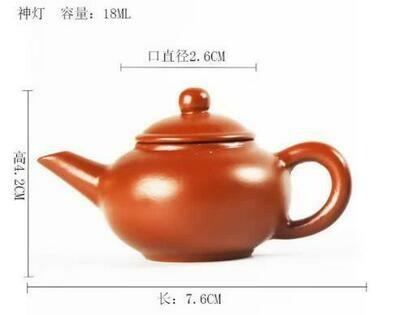 """243053.8 Чайный талисман КРОШКА """"Шуйпин - Уровень"""" h=4,2см, l=7,6см, 18мл, глина красный"""