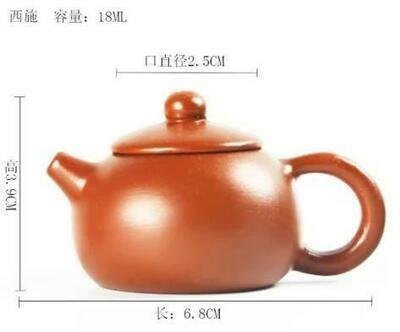 """243053.9 Чайный талисман КРОШКА """"Красавица Сиши"""" h=3,9см, l=6,8см, 18мл, глина красный"""