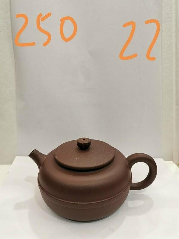 """259029 Чайник ИСИН """"Сянь Юань - Линия по кругу"""" 250мл, глина красный песок, слив в фрме полусферы"""