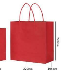 """269058 Пакет """"Подарочный"""" с ручками, h=22см, размер=22*10,5см, бумага красный"""