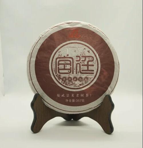 0439/2012 Чай прессованный черный Юэчэнь Юэсян 357 гр