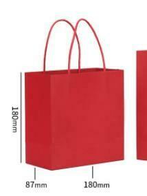 """269057 Пакет """"Подарочный"""" с ручками, h=18см, размер=18*8,7см, бумага красный"""