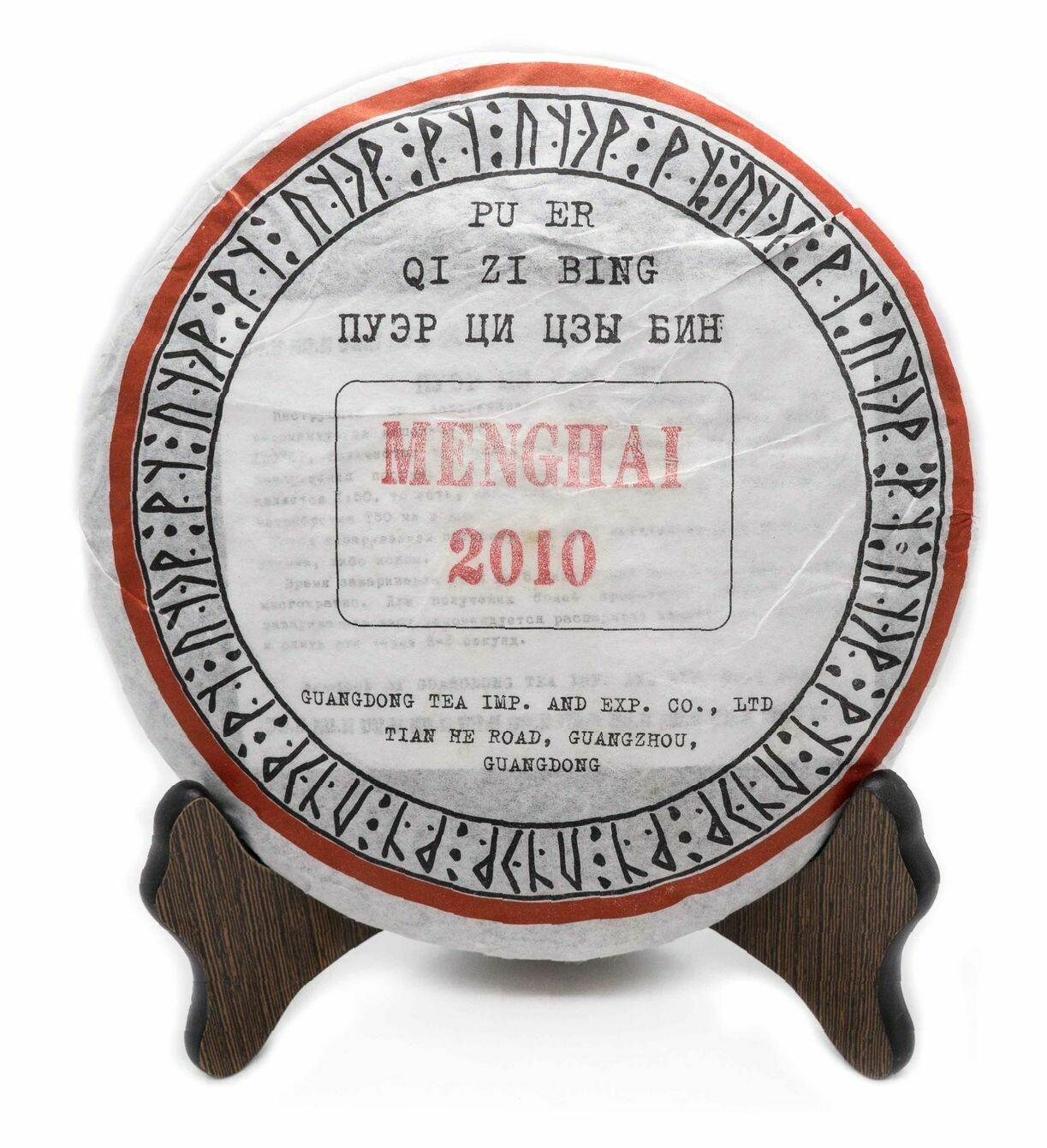 """59187 Чай прессованный черный Пуэр Шу """"Menghai 2010"""" (ци цзы бин 357гр.)"""