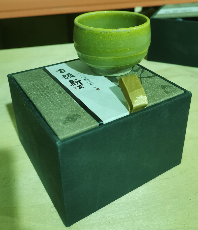 """20701.2 Чашка """"Японский стиль"""" круглая, в подар.коробке, керамика, зеленый"""