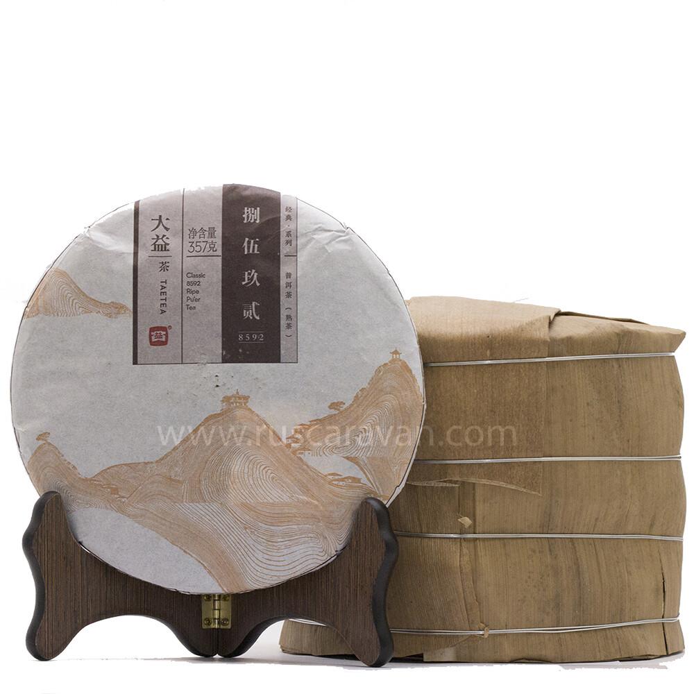 """0353к Чай прессованный черный Пуэр Шу """"ДАИ 8592"""", ци цзы бин 357гр"""