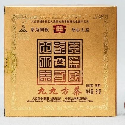 """0492к Чай прессованный черный Пуэр Шу """"ДАИ 99"""" 2010г  (фанча, 81гр)"""