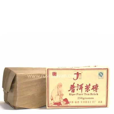 """0518к Чай прессованный черный Пуэр Шу """"Синьцзяжэнь"""" (ча чжуань, 250гр)"""
