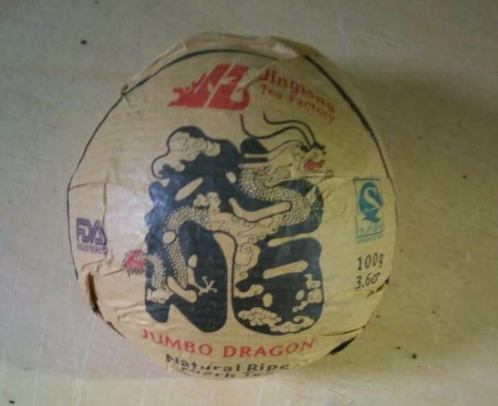 """0555/2020 Чай прессованный черный Пуэр Шу """"Цзинлун, Год Дракона"""", то ча 100гр"""
