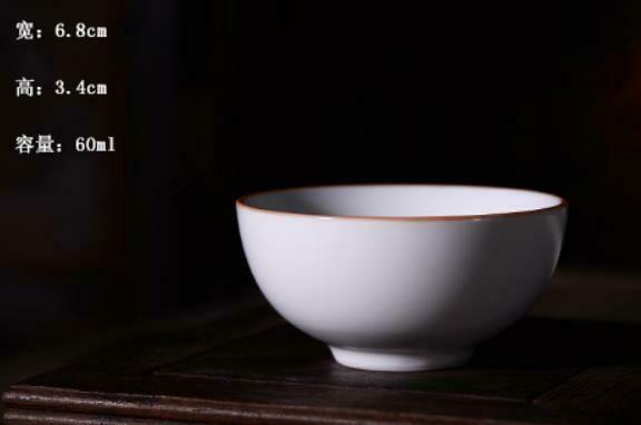 """268054.8 Пиала СЛОНОВАЯ КОСТЬ """"Белая"""" h=3,4см, d=6,8см, 60мл, фарфор мат.белый"""