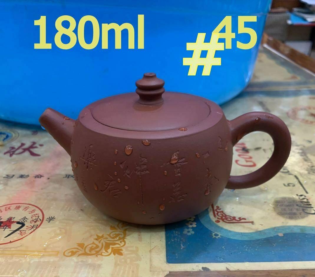"""259045 Чайник ИСИН """"Цзин Лань - Осадная Башня"""" 180мл, глина коричневый"""
