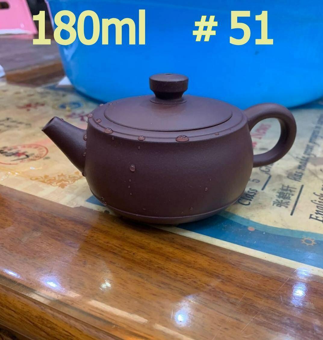 """259051 Чайник ИСИН  """"Фан Гу - под старину"""" 180мл, глина коричневый"""