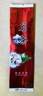 """15013.3 Пакет """"Фасовочный для чая"""" для наборов размер=22*6,5*3,3см, полипр. красный с рисунком"""