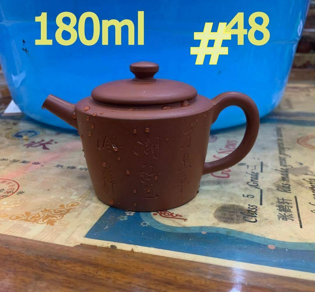 "259048 Чайник ИСИН ""Да Хань - Большой Ханьский"" 180мл, глина коричневый"