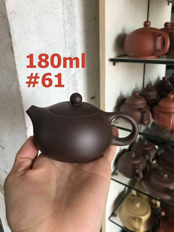 "259061 Чайник ИСИН ""Красавица Сиши"" 180мл, глина темно-коричневый"