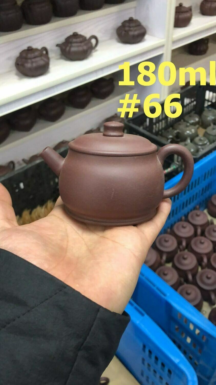 "259066 Чайник ИСИН ""Сяо Пхан  - Толстячок"" 180мл, глина темно-коричневый"