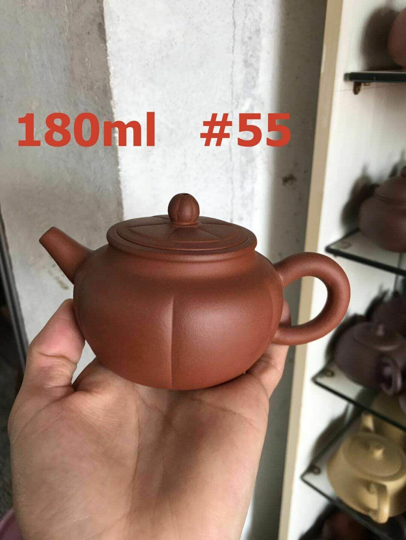 """259055 Чайник ИСИН """" НаньГуа - Тыква"""" 180мл, глина коричневый"""
