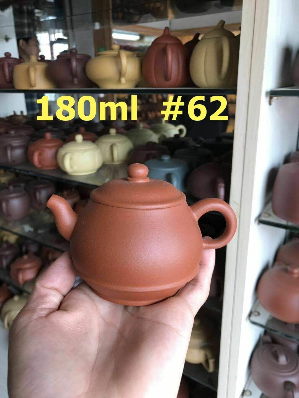 """259062 Чайник ИСИН """"Хань  Цю - Ханьский Шарик"""" 180мл, глина красный"""