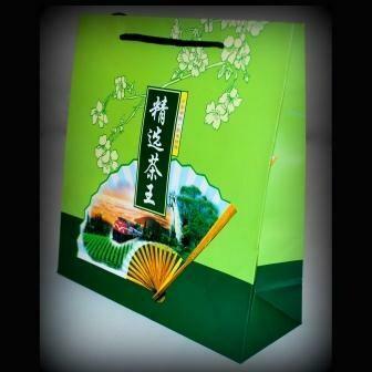 """15032 Пакет подар. """"Веер"""" h=26см, l=24см, картон зеленый"""