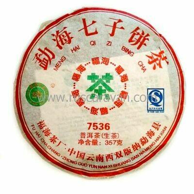 "59196 Чай прессованный зеленый Пуэр Шэн ""Фухай, 7536"" 2014г, ци цзы бин 357г"