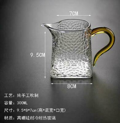 """289008 Сливник (Чахай) """"Мятое стекло"""" с желтой ручкой 300 мл  h=9.5, d=8, стекло"""
