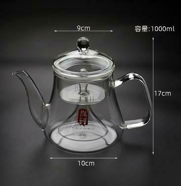 """289009 Чайник """"Сифон""""  1000мл, h=17см, d=9см, стекло"""