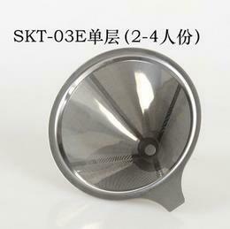 301077.1 Фильтр-воронка металл
