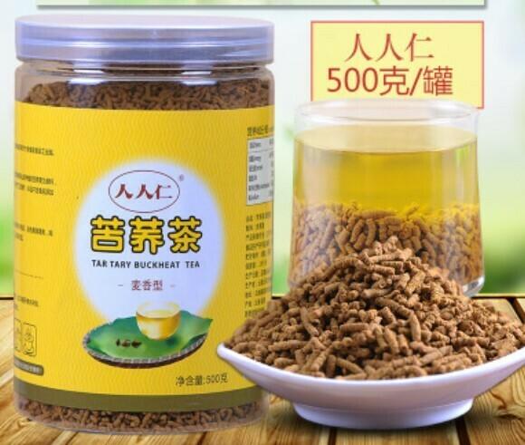 401001 Чай гречишный RENRENREN темная греча (банка 500гр) пшеничный аромат, ГРАНУЛИР