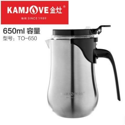 "236022.1 Чайник KAMJOVE ""Изипот ТО-650"" б/носика, крышка с защелкой, 650мл, металл/пластик"