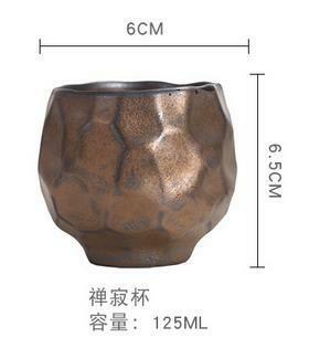 """278103.3 Чашка """"Бронзовый век"""" в подар.коробке h=6,5см, d=6см, 125 мл, керамика  коричневый"""