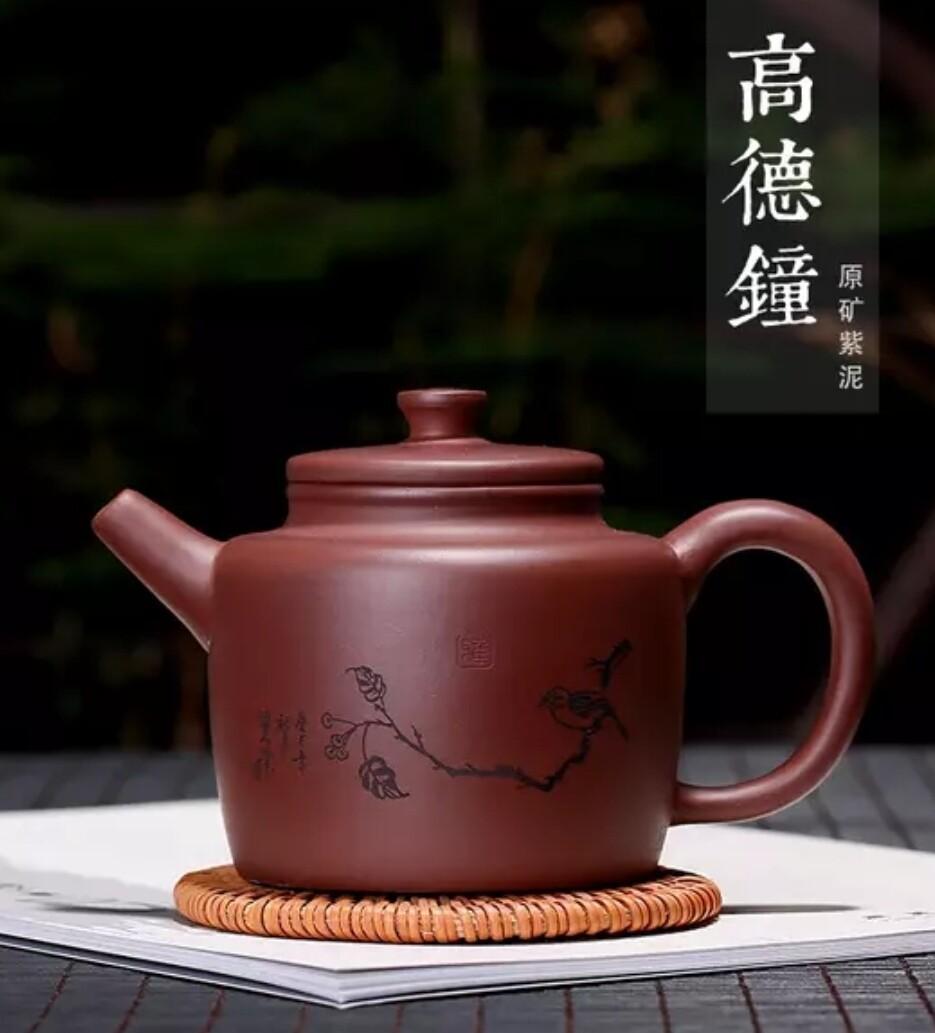 """250037 Чайник """"Птичка на ветке"""" 300мл, высота 9, ширина 14,5, глина. Цвет - коричневый"""