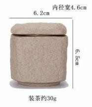 268001.2 Чайница серия-КРЕСТЬЯНСКАЯ 100 мл. Квадратная, глина, цвет бежевый. 6.2 см х 6.5 см х 6 см