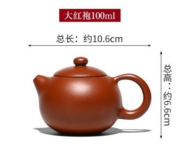 """250040 Чайник """"Сиши"""" 100мл, 6,6*10,6, глина. Цвет - красный"""
