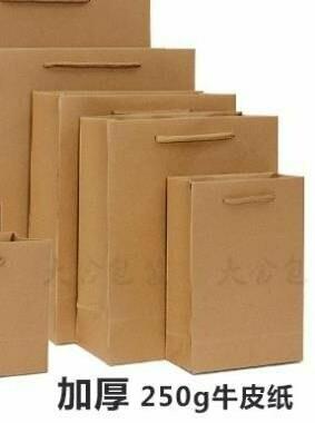 245001 Пакет с ручками, картон (27*22*10 см)