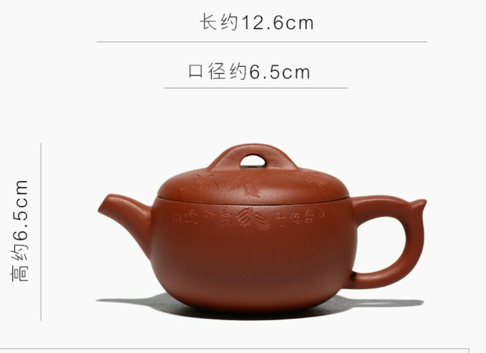"250045 Чайник ""Акация"" 150мл, 6,5*12,6, глина. Цвет - красный"