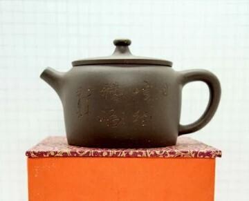 """259014 Чайник ИСИН """"Копилка счастья"""" 300мл, глина коричневый"""