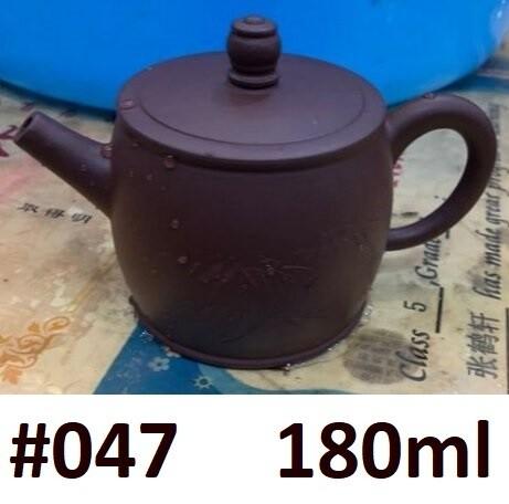 """259047 Чайник ИСИН """"Фан Гу - под старину"""" 180мл, глина черный"""