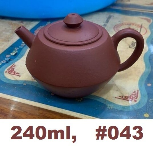 """259043 Чайник ИСИН """"Хэ Хуань - Счастливая встреча"""" 180мл, глина коричневый"""