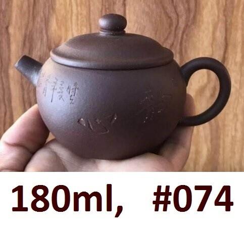 "259074 Чайник ИСИН ""ПАО ДАНЬ - Пушечное ядро"" 180мл, глина темно-коричневый"