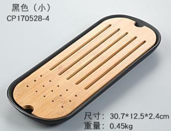 """243049 Чабань """"Стадион"""" h=2,4см, размер=30,7*12,5см, бамбук/пластик натуральный/черный"""