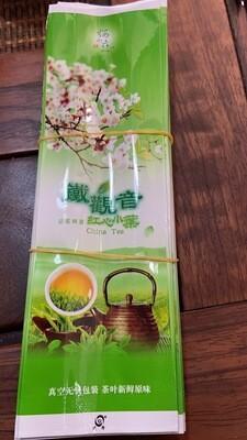 """15013.4 Пакет """"Фасовочный для чая"""" для наборов размер=22*6,5*3,3см, полипр. зеленый с рисунком"""