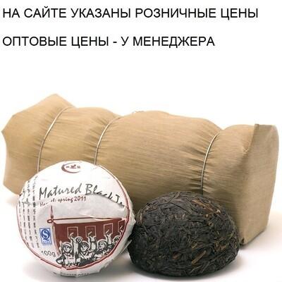 """0202к Чай прессованный  красный """"Matured Black Tea"""" 2011г. То ча (100 гр)"""
